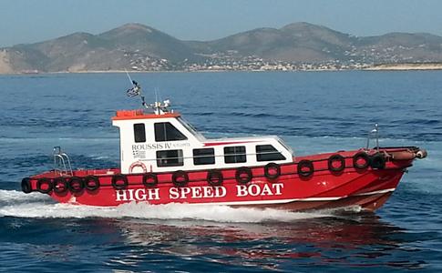service boat